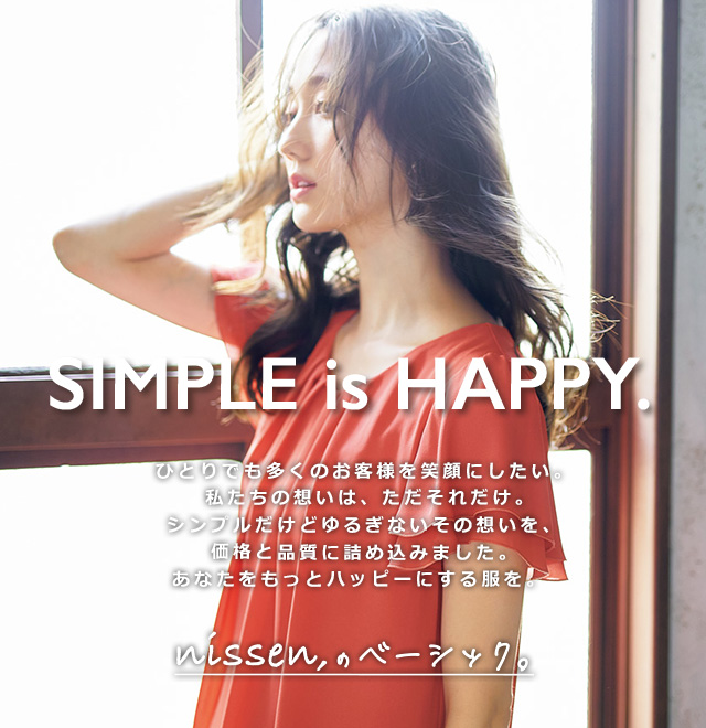 SIMPLE IS HAPPY
