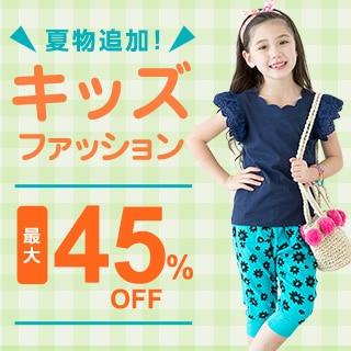 915026832225d ニッセン セール(SALE) 通販
