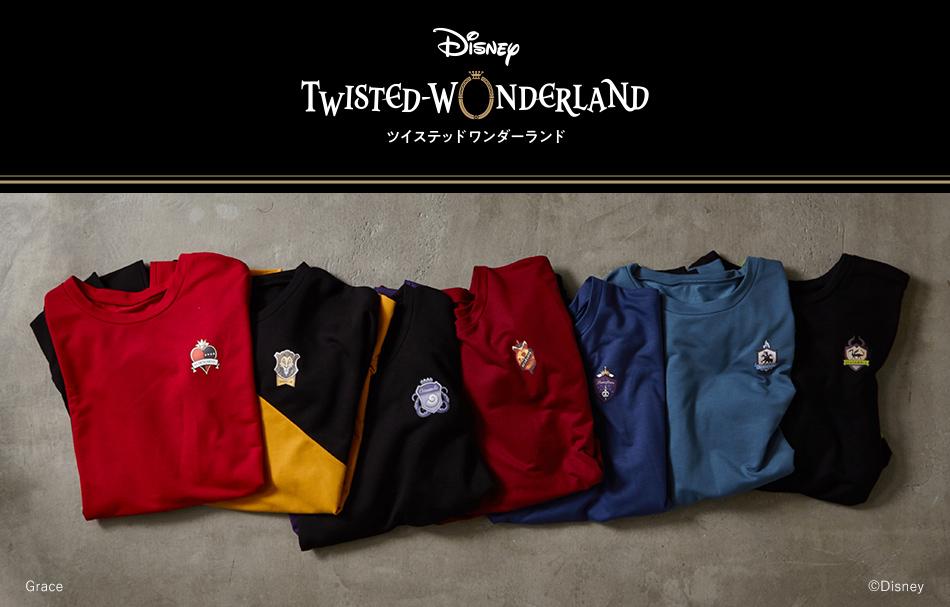 ディズニー twisted-wonderland ツイステッドワンダーランド
