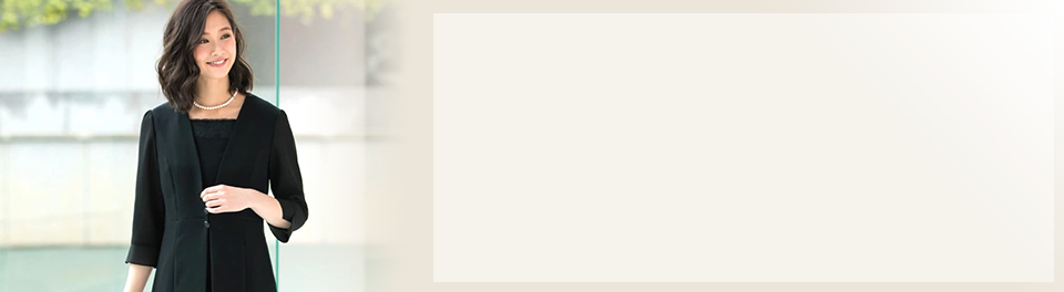 eacfdd0030e14 大きいサイズ 喪服・ブラックフォーマル(礼服) 通販 ニッセン ...