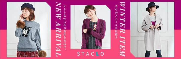 STACLO